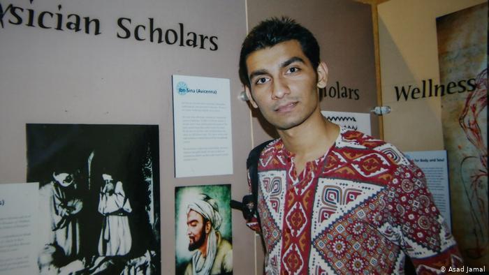 პაკისტანში ლექტორს ღვთის გმობის ბრალდებით სასიკვდილო განაჩენი გამოუტანეს
