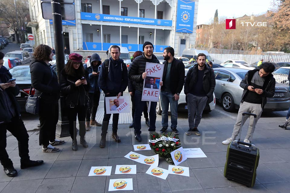"Activists of ""It is a shame"" hold activity-performance at Georgian Dream Office (Photo)"