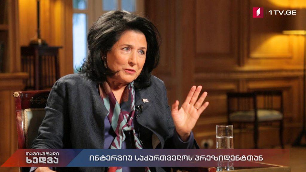 Саломе Зурабишвили - Технические форматы отношений с Россией безрезультатны