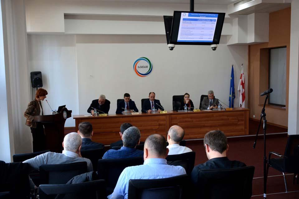 Потребительский тариф на газ для населения Тбилиси уменьшился на 0,002 тетри
