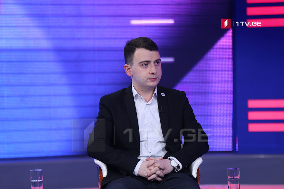 """გიორგი ჩაკვეტაძე - """"ქართული ოცნების"""" ახალგაზრდული ორგანიზაციის თითოეული წევრი მზად არის, გვერდით დაუდგეს თანამოქალაქეებს და შევთავაზოთ დახმარება"""