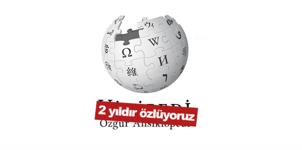 თურქეთის საკონსტიტუციო სასამართლომ ქვეყანაში ვიკიპედიის ბლოკირება არაკონსტიტუციურად სცნო
