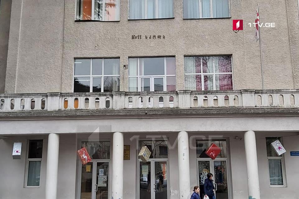 თბილისში, მეთერთმეტე საჯარო სკოლაში ინციდენტის შედეგად მოსწავლემ ტვინის შერყევა მიიღო