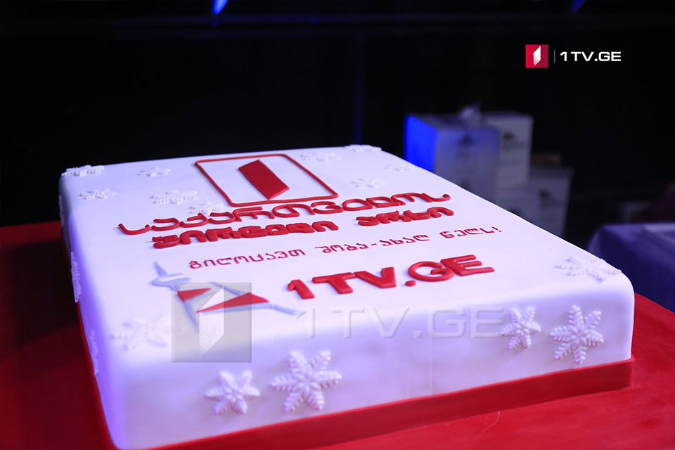 Georgian First Channel held an event for its employees