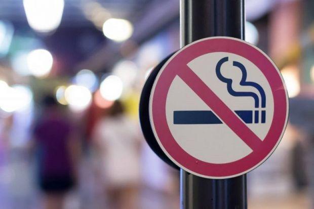სტადიონებზე ხვალიდან თამბაქოს მოწევა იკრძალება