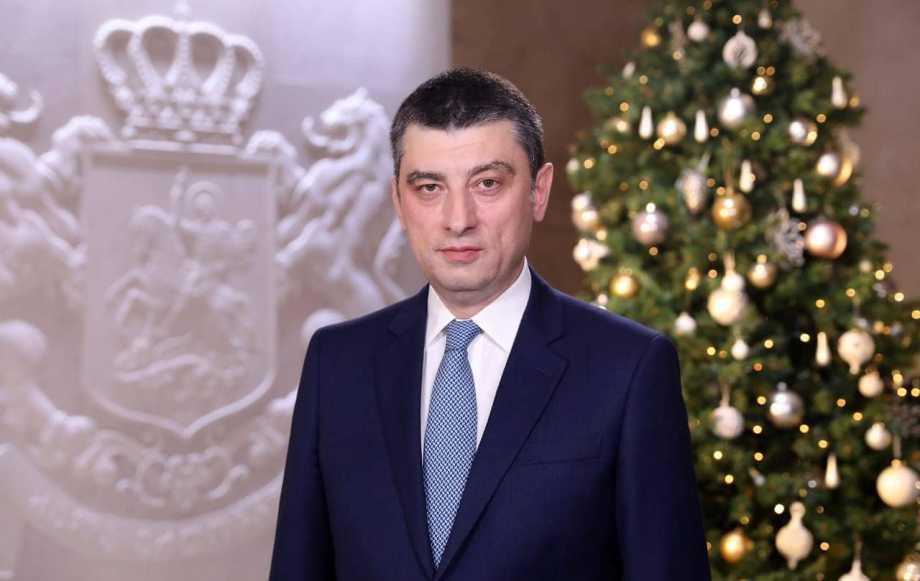 Георгий Гахария - 2020 год будет годом надежды и победы, что принесет развитие и мир нашей родине