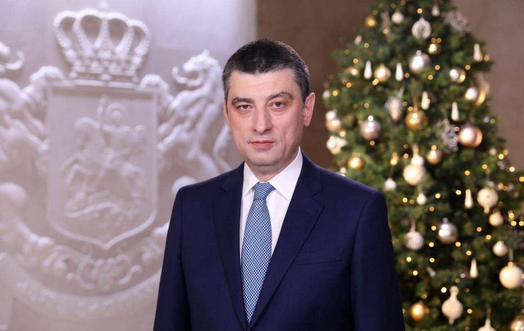 Giorgi Qaxaria - 2020-ci il ümid və qələbə ili olacaq, hansı ki, ölkəmizə inkişaf və sülh gətirəcək