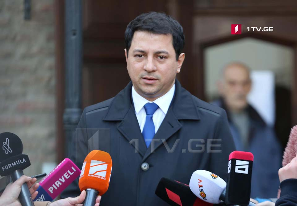 Archil Talakvadze - We did not discuss staff changes in the party