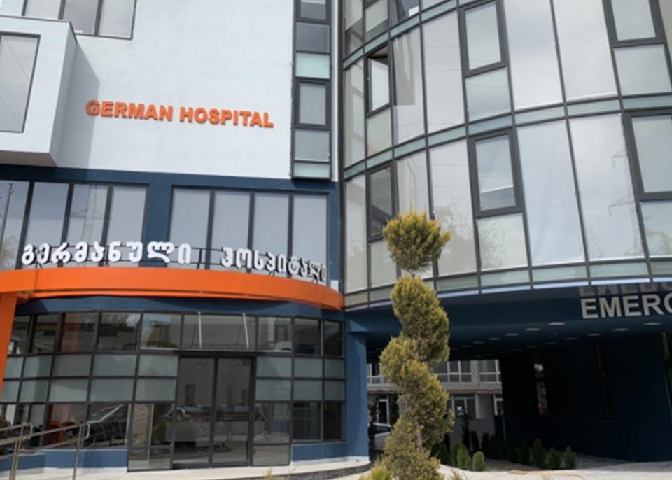 კორონავირუსით 19 წლის პაციენტის გარდაცვალებასთან დაკავშირებით გერმანული ჰოსპიტალი განმარტებას აკეთებს