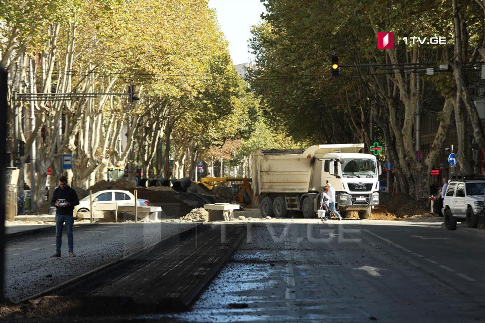 ჭავჭავაძის გამზირი, ატენის ქუჩიდან წერეთლის ქუჩის გასასვლელამდე, 25 მაისიდან 15 ივნისამდე სრულად ჩაიკეტება