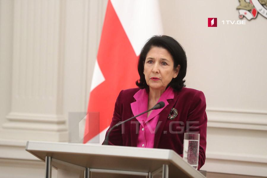 Саломе Зурабишвили направила Владимиру Зеленскому письмо с соболезнованиями