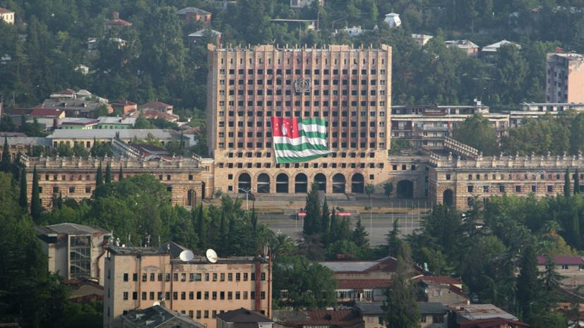 Elections in Russian-occupied Abkhazia to be held on March 22