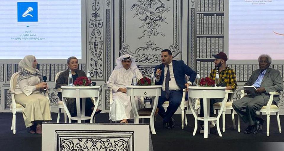 დოჰას საერთაშორისო წიგნის ბაზრობაზე ნოდარ დუმბაძის არაბულად ნათარგმნი ნაწარმოებების კრებულის პრეზენტაცია გაიმართა
