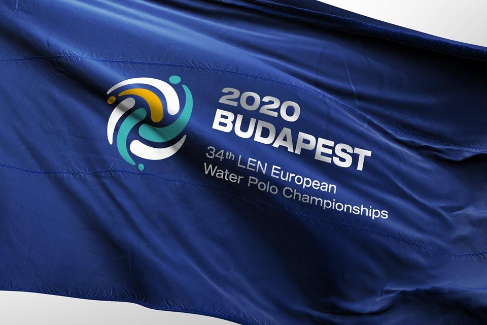წყალბურთში ევროპის ჩემპიონატის განრიგი | ბუდაპეშტი, 12-25 იანვარი, 2020