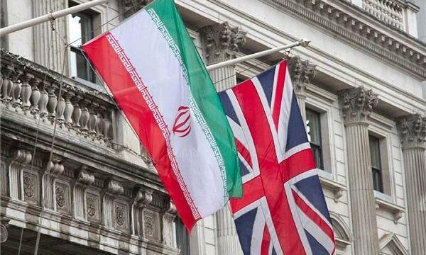 ირანის ელჩი გაერთიანებული სამეფოს საგარეო საქმეთა სამინისტროში დაიბარეს