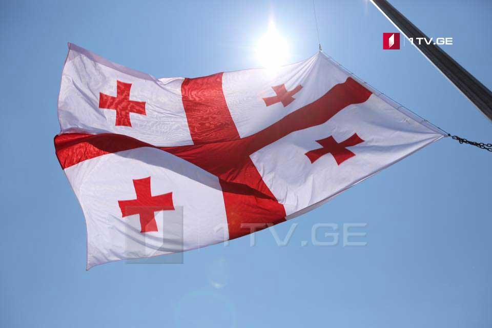 Yanvarın 14-də Gürcüstan Dövlət Bayrağı Günü qeyd olunur