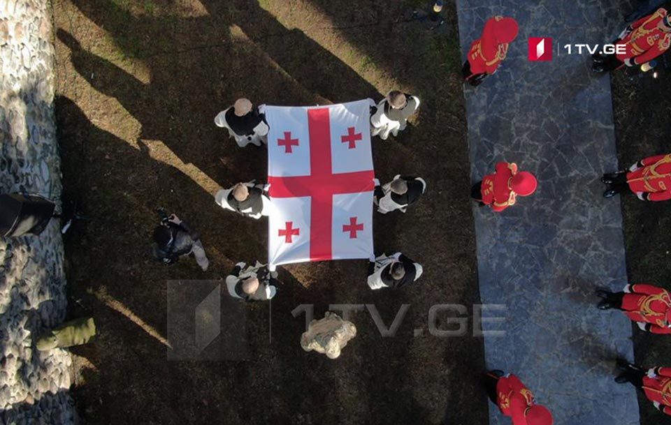 President of Georgia congratulated public on National Flag Day from Guria