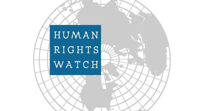 """""""ჰიუმან რაითს ვოჩის"""" 2019 წლის ანგარიშში საქართველოში ადამიანის უფლებების მხრივ არსებულ მდგომარეობაზეც არის საუბარი"""