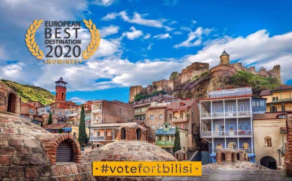 «Եվրոպայի լավագույն ուղղություններ 2020»-ի ճանաչման համար, որին մասնակցում է նաև Թբիլիսին, սկսվել է քվեարկությունը