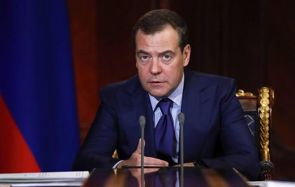 Rusiya hökuməti istefa verdi