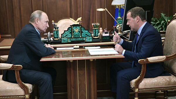 Влaдимир Путин Дмитри Медведев Ашәaрҭaдaрa Ахеилaк aхaнтәaҩы ихaҭыҧуaҩ иҭыҧ идигaлеит