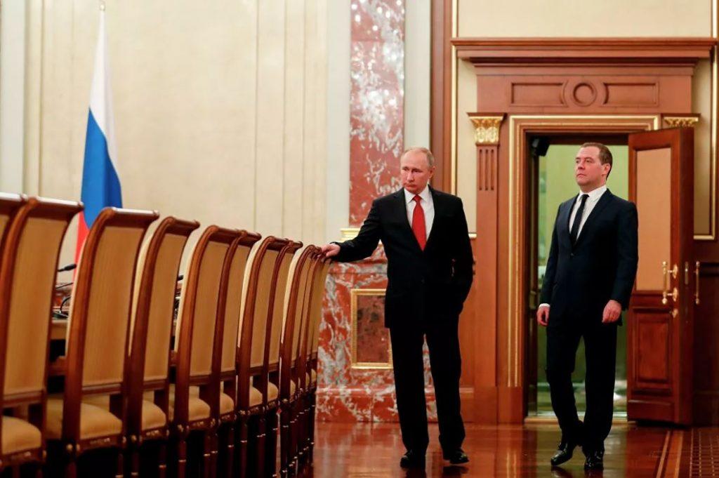 Ռուսաստանի կառավարությունը հրաժարական է տվել