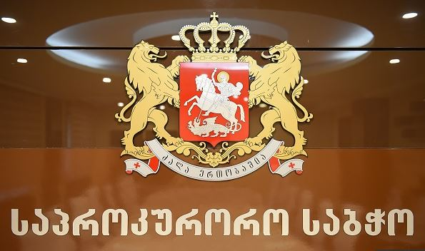 Prosecutorial Council presented two more candidates for post of General Prosecutor