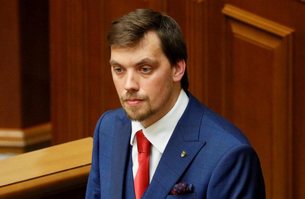 ვლადიმირ ზელენსკიმ არ დააკმაყოფილა უკრაინის პრემიერ-მინისტრის განცხადება გადადგომის შესახებ