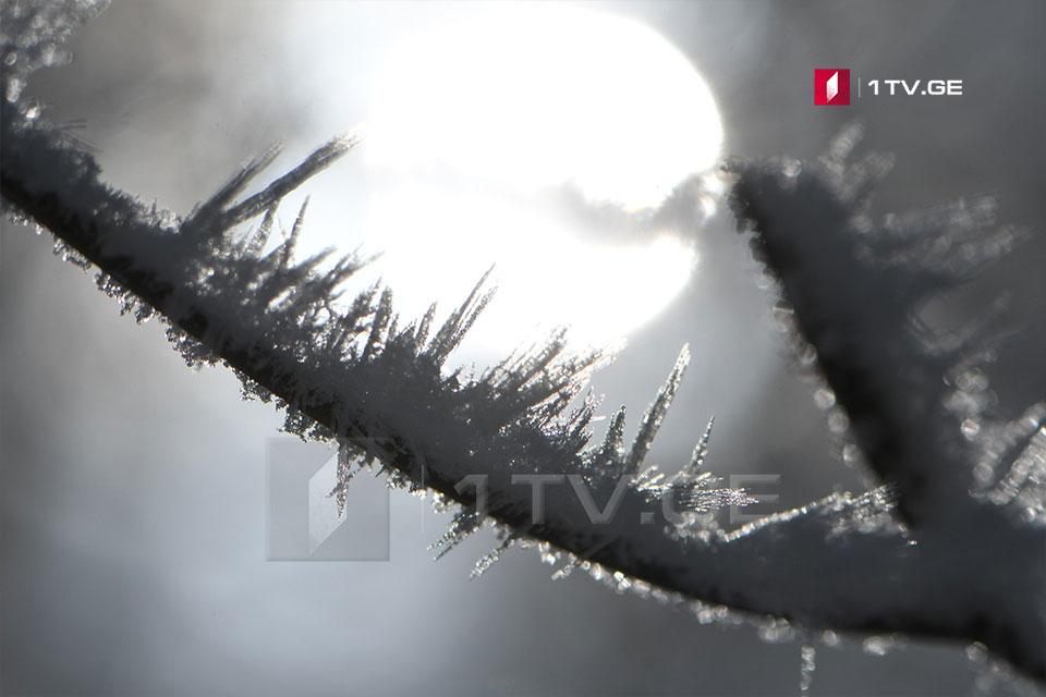 სინოპტიკოსების პროგნოზით, 8-9 აპრილს აღმოსავლეთ საქართველოში ტემპერატურა მინუს ექვს გრადუსამდე დაეცემა