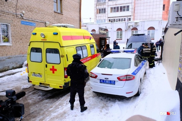 რუსეთში, ერთ-ერთ სასტუმროში გათბობის მილის დაზიანების შედეგად ხუთი ადამიანი დაიღუპა