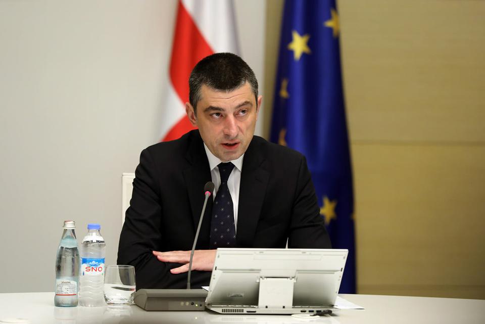 Վրաստանի վարչապետը մասնակցելու է Դավոսի համաշխարհային տնտեսական համաժողովին