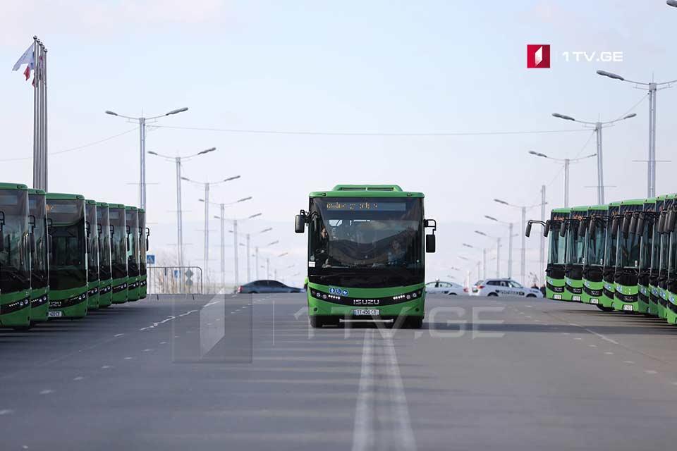 საქართველო-ესპანეთის საფეხბურთო მატჩის გამო, მეტრო და ავტობუსები დღეს 01:00 საათამდე იმუშავებენ