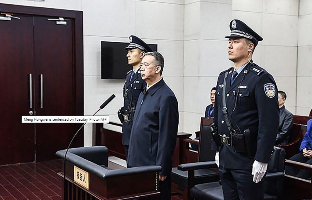 ინტერპოლის ყოფილ ხელმძღვანელს ჩინეთის სასამართლომ 13.5 წლით პატიმრობა შეუფარდა