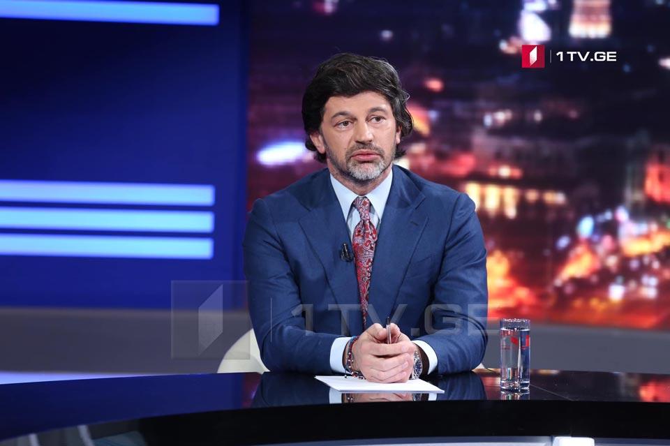 """კახა კალაძე - """"ქართული ოცნების"""" ხელისუფლებამ 2024 წელს პროპორციულ სისტემაზე გადასვლა კონსტიტუციაში გაწერა, მაგრამ საკონსტიტუციო უმრავლესობის შესაძლებლობა რომ იყოს, ცვლილებები განსახორციელებელია"""