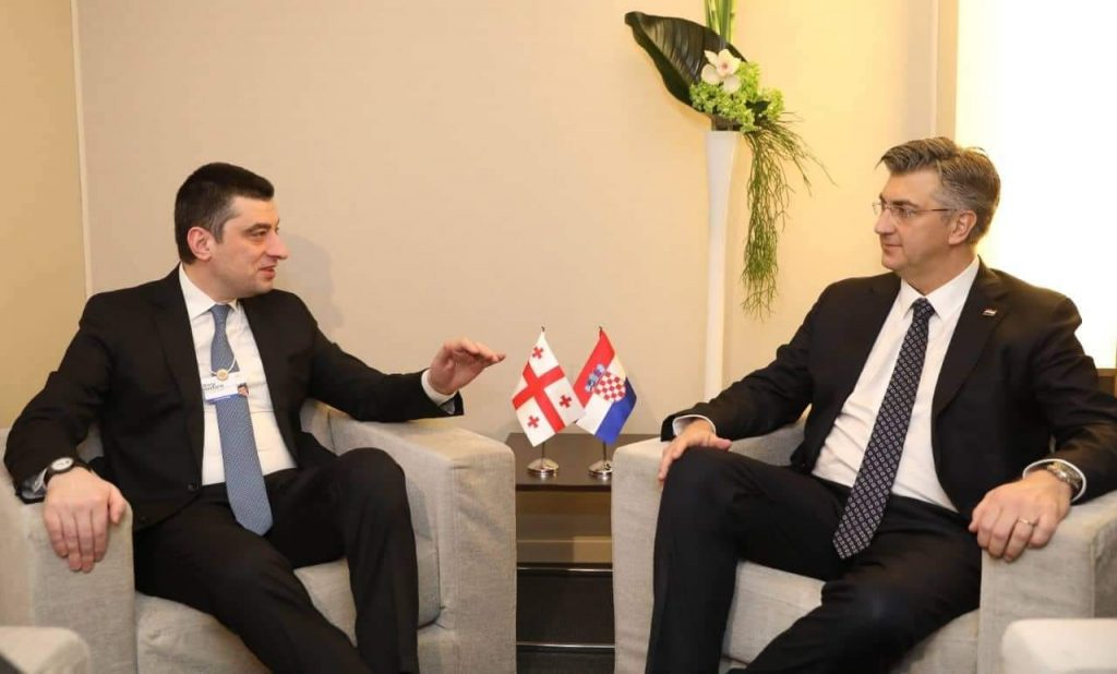 Georgian and Croatian Prime Ministers meet in Davos