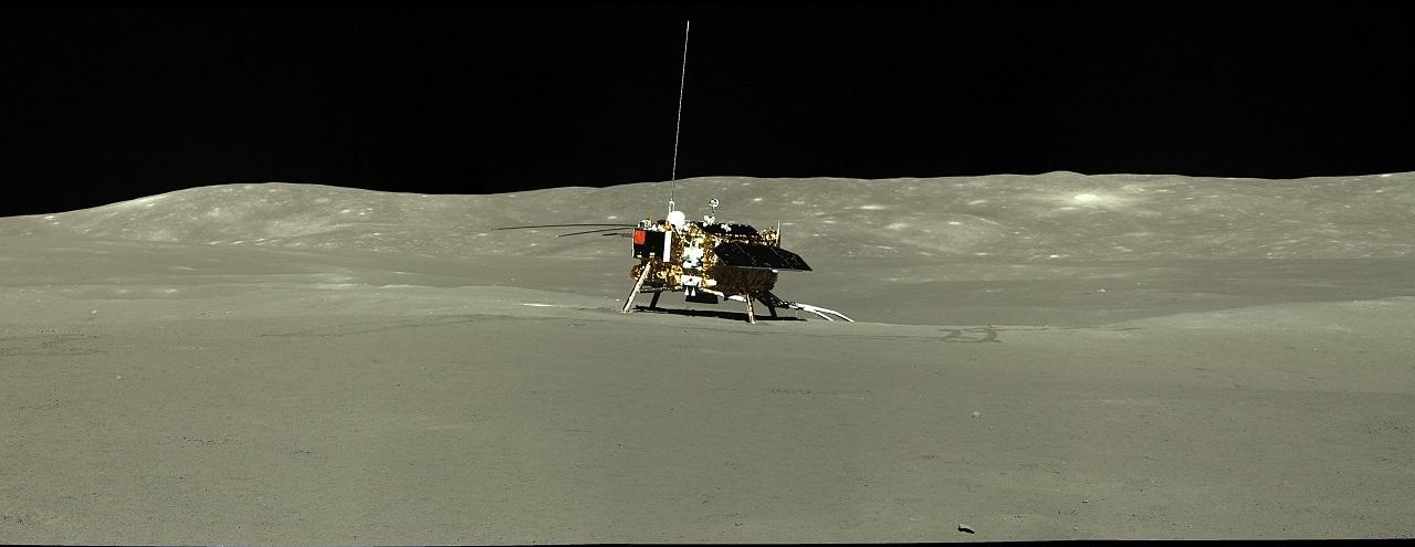 """ჩინეთის ხომალდმა მთვარის """"ბნელი მხარიდან"""" ახალი ფოტოები გამოგზავნა"""