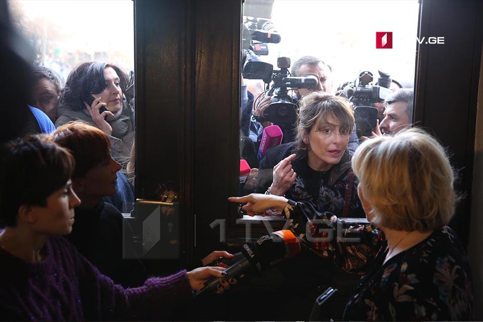 """""""Национальное движение"""" проводит акцию перед сакребуло в поддержку Левана Хабеишвили"""