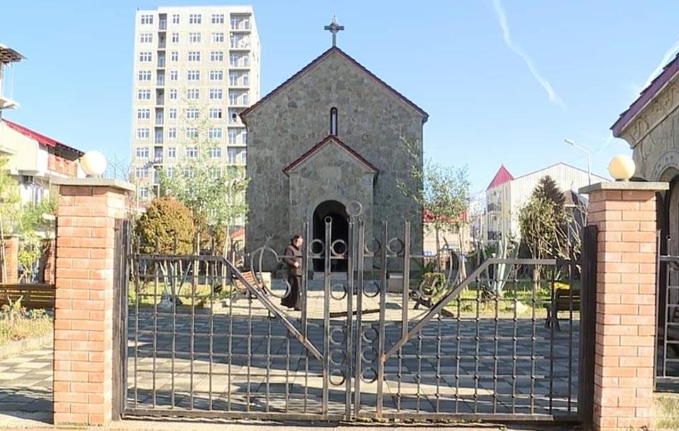 ბათუმში ეკლესია გაქურდეს