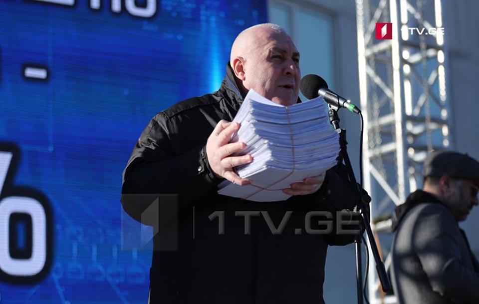"""""""პატრიოტთა ალიანსი"""" თბილისში ახალ კამპანიას იწყებს"""
