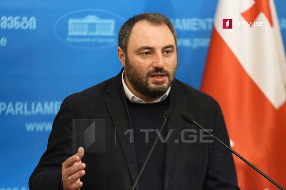 Beka Natsvlishvili addresses the US government on Frontera