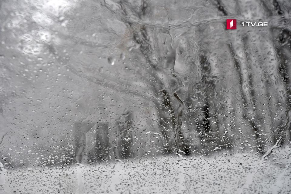 საქართველოში დღეს და ხვალ ნალექია მოსალოდნელი, მთაში თოვლის სახით