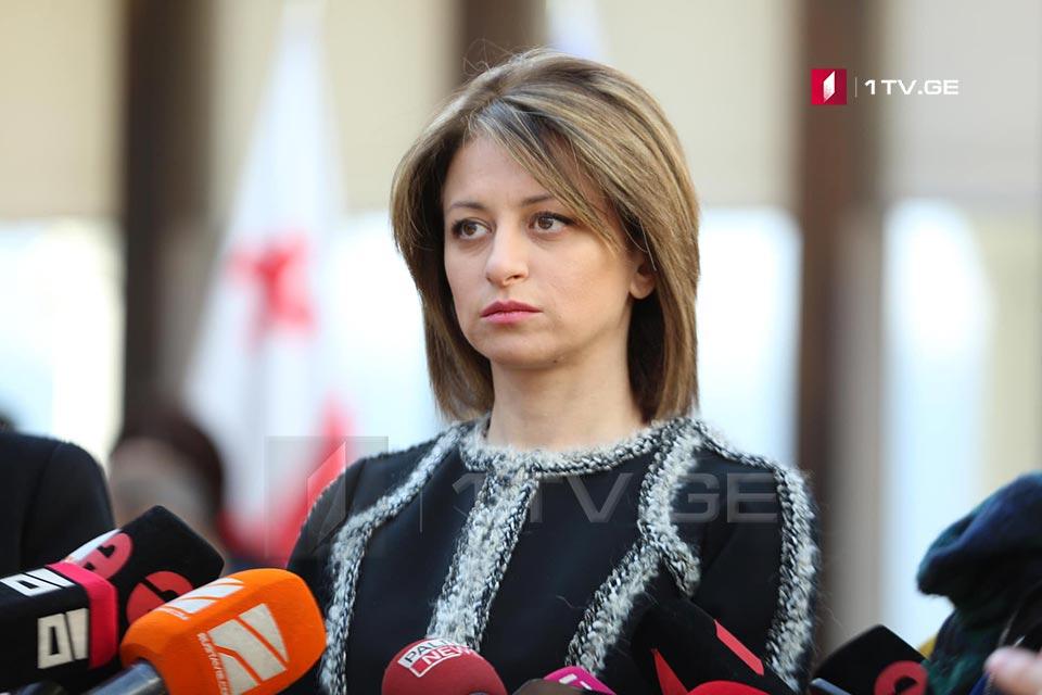 ეკატერინე ტიკარაძე - პრემიერი გადაწყვეტს, ვიქნები თუ არა მინისტრთა კაბინეტში, ბევრი რეფორმა დავიწყე, რომელიც დასასრულებელია