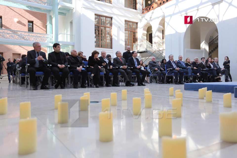 თბილისის საკრებულოში ჰოლოკოსტის 75-ე წლისადმი მიძღვნილი ღონისძიება გაიმართა