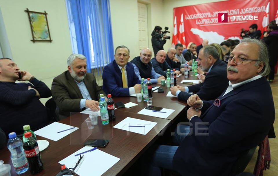 Representatives of Girchi not attending meeting of oppositional parties