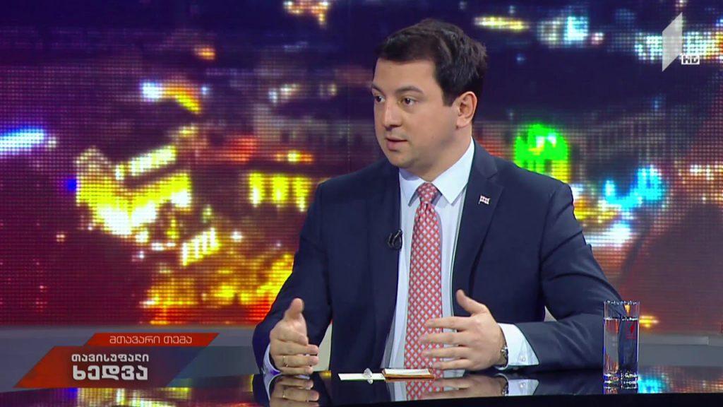 """Арчил Талаквадзе о законе """"О выборах"""""""