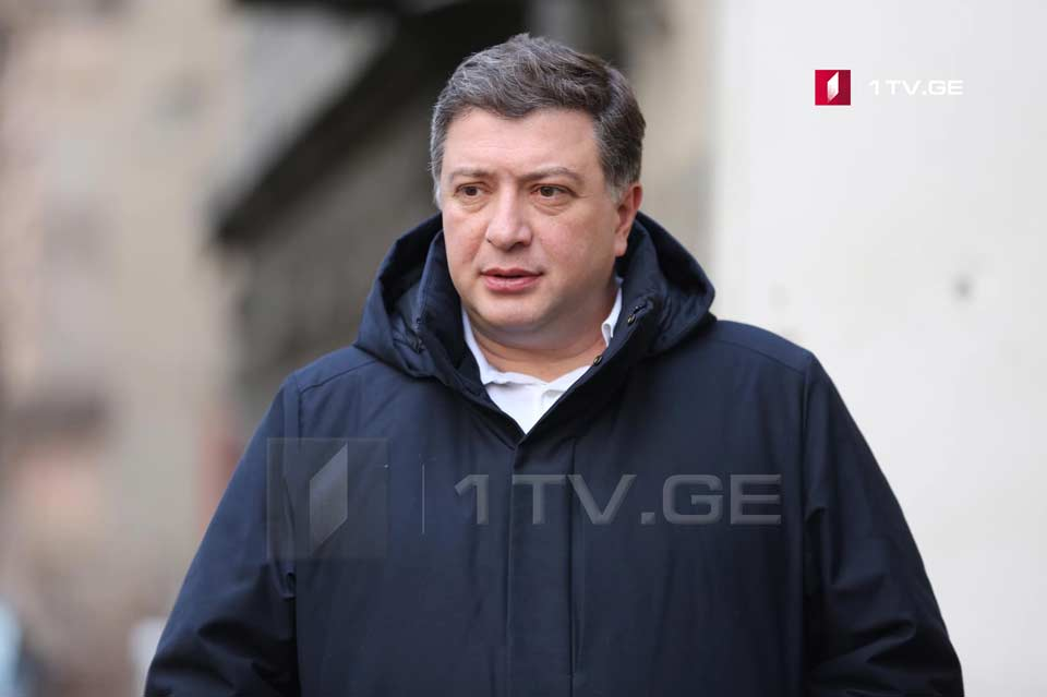 Supreme Court sentenced Gigi Ugulava to three years and two months in prison
