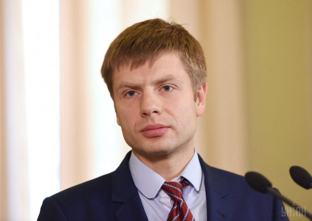 ოლექსი გონჩარენკო - რუსეთის ფედერაციამ ევროსაბჭოს ფული გადაუხადა
