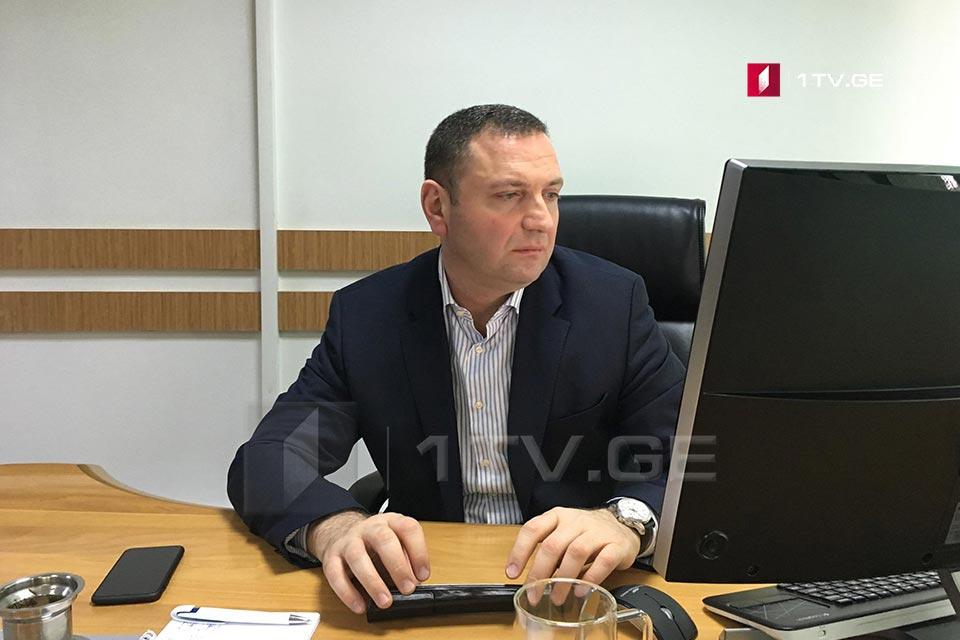 """""""ენერგო-პრო ჯორჯია"""" - მესტიის რაიონში ელექტროენერგიის მომხმარებამ კრიტიკულ ზღვარს გადააჭარბა"""