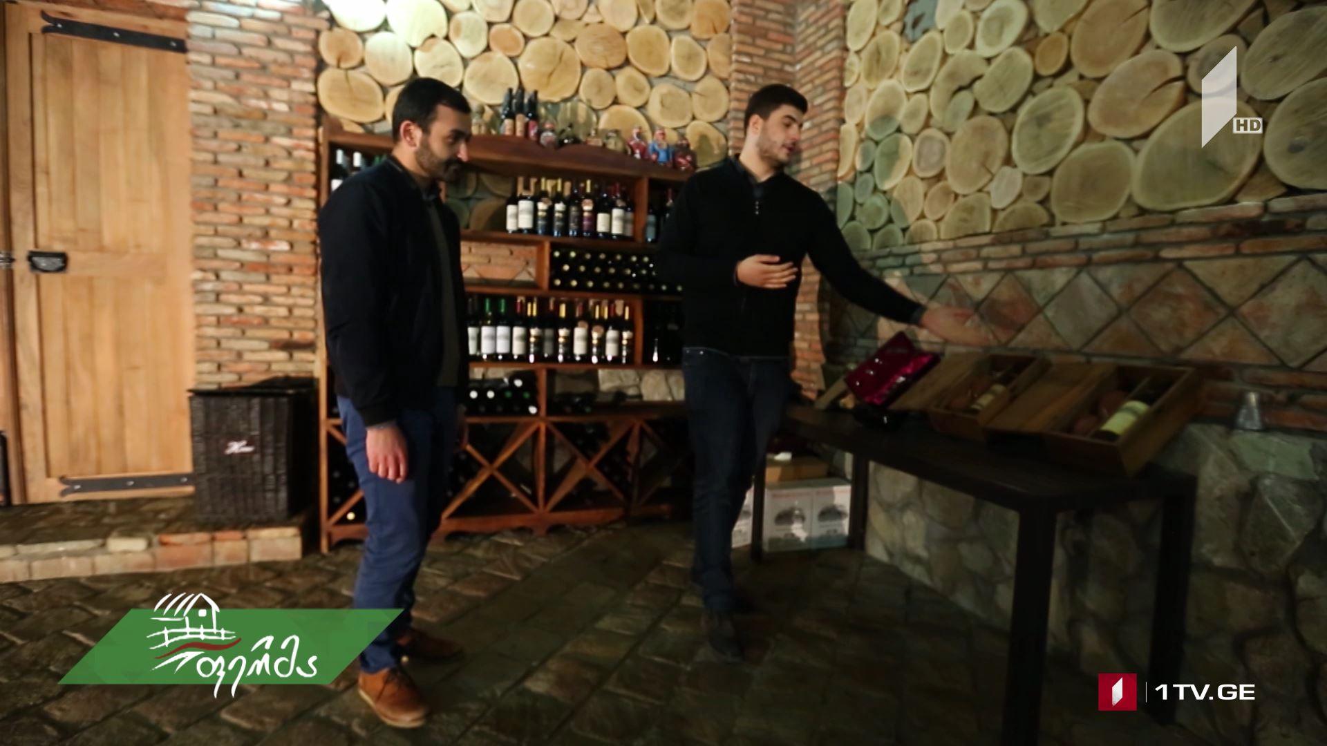 #ფერმა  11 ოქროს მედლის მფლობელი ქართული ღვინო
