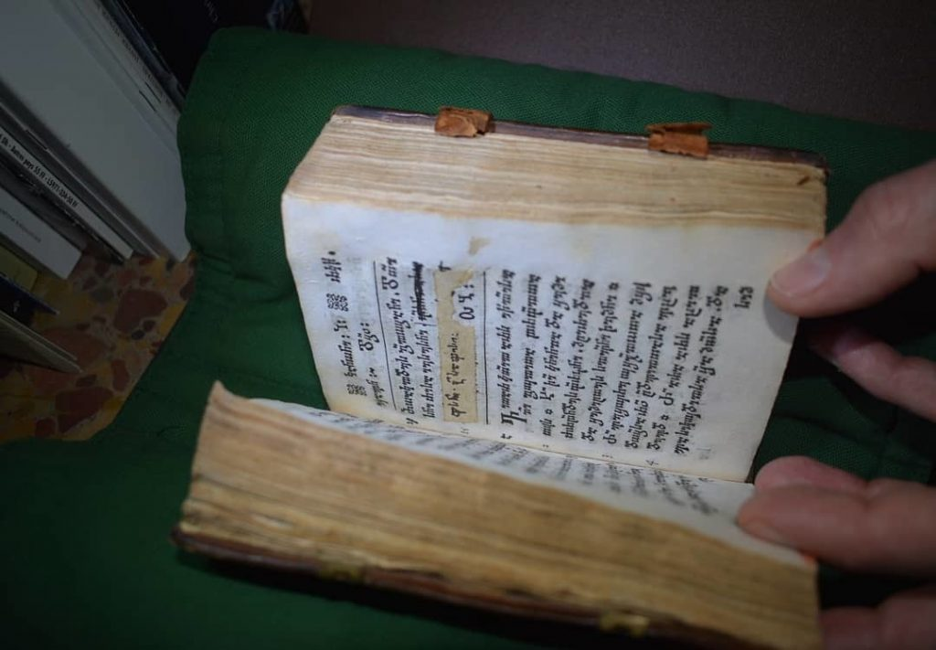 არტნიუსი - საქართველოს 1709 წლის დავითნის სრულყოფილი გამოცემა ციფრულად დაუბრუნდება